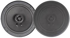 Speakers, Single Voice Coil (SVC)